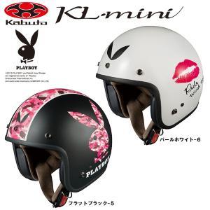 OGK kabuto KL-mini PLAYBOY KL・ミニ プレイボーイ ストリートジェットヘルメット スモールジェット レディース キッズ 小さめサイズ オージーケー カブト|garager30
