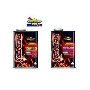 SUNOCO スノコ REDFOX レッドフォックス レーシング&スポーツ 1L フルシンセティック|garager30