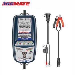 最新 オプティメート4 DUAL Ver.3  バッテリーメンテナー 充電器 OPTIMATE4デュアル 12V バッテリー充電器 国内正規品 BMW対応 オプティメイト|garager30