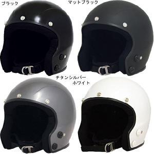 EASYRIDERS イージーライダース  X-JET ヘルメット Xジェット XJET ジェットヘルメット グーススタイル 9762|garager30