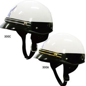 コミネ FUJI 300A 300C ハーフヘルメット 01-151/01-154 Fuji ポリスタイプ 新バイザー|garager30