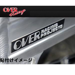 OVER RACING アルミプレート ステッカー耐熱 黒/銀 オーバーレーシング エンブレム スイングアーム用 garager30