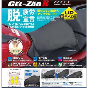 EFFEX NEW GEL-ZAB-R ( ゲルザブR ) ゲル内蔵クッション EHZ3136 GELZAB|garager30