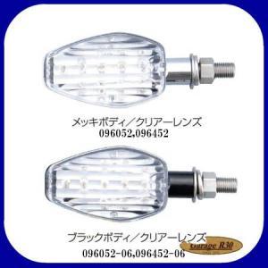 ポッシュフェイス ライト・ウエイト・LEDウインカー(SFタイプ) ダブル仕様 ポジション対応 2個セット 096452,096452-06|garager30