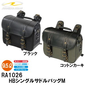 ラフ&ロード RA1026 HBシングルサドルバッグM アメリカン ハーレー|garager30