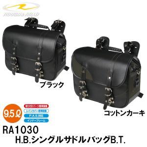 ラフ&ロード RA1030 H.B.シングルサドルバッグB.T. アメリカン ハーレー|garager30