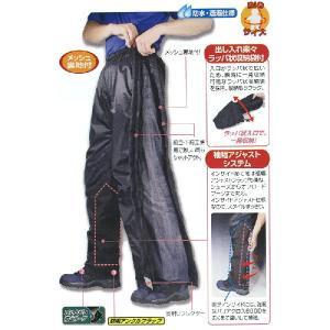 ラフ&ロード RR7851 デュアルテックスサイドオープンレインパンツ ●脱ぎ・履き簡単!!ブーツ・...