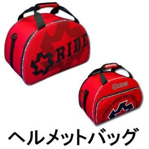 RIDEZ ライズ  ヘルメットバッグ HELMET BAG garager30