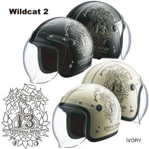 RIDEZ ライズ KNUCKLE HEAD ナックルヘッド WILD CAT2 ワイルドキャット2 ジェットヘルメット garager30