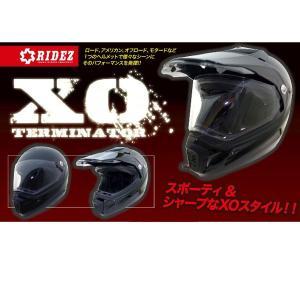 ライズ XO ターミネーター フルフェイスヘルメット マットブラック|garager30