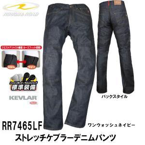 ラフ&ロード RR7465LF ストレッチケブラーデニムパンツ ルーズフィット|garager30