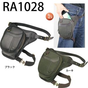 ラフ&ロード RA1028 ビッグスリットホルスター RA-1028|garager30