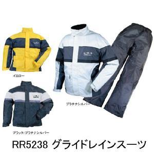 ラフ&ロード RR5238 グライドレインスーツ バイク用合羽 レインウェア 自転車にも 雨具 合羽|garager30