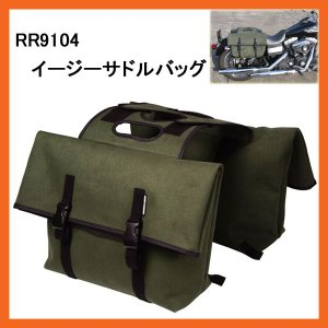 ラフ&ロード RR9104 イージーサドルバッグ garager30