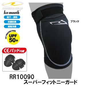 ラフ&ロード RR10090 スーパーフィットニーガード 膝 ひざ プロテクター garager30