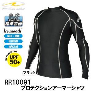 ラフ&ロード RR10091 プロテクションアーマーシャツ 肩、肘パッド標準装備 アンダーシャツ|garager30