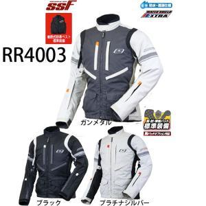 ラフ&ロード RR4003 SSF GTジャケット 着脱ベスト装備 防水 オールシーズン バイク用|garager30