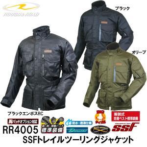 ラフ&ロード RR4005 SSFトレイルツーリングジャケット オールシーズン 防水 garager30
