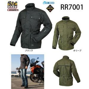 ラフ&ロード RR7001 ゴアテックス トレックジャケット|garager30