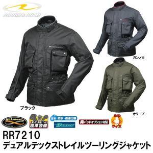 ラフ&ロード RR7210 デュアルテックストレイルツーリングジャケット オールシーズン RR5325の後継モデル 2017モデル|garager30