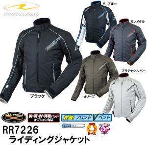 ラフ&ロード RR7226 ライディングジャケット オールシーズン RR7232の後継モデル 2017モデル|garager30