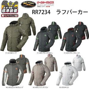 ラフ&ロード RR7234 ラフパーカー|garager30
