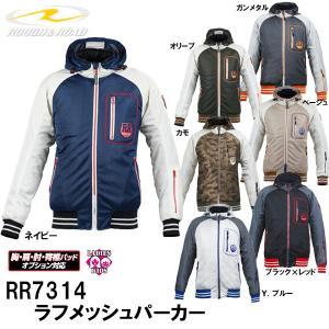 ラフ&ロード RR7314 ラフメッシュパーカー バイク用ジャケット 2017モデル 春夏|garager30