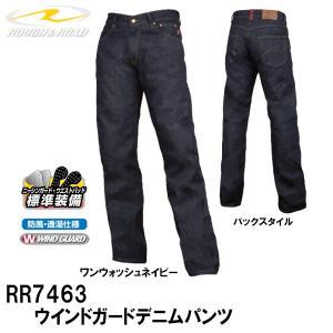 ラフ&ロード RR7463 ウインドガードデニムパンツ 防寒 防風 プロテクター装備 バイク用ジーンズ 2018-2019|garager30