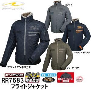 ラフ&ロード RR7683 フライトジャケット ネオミリタリースタイル 防寒 防風 2018-2019|garager30