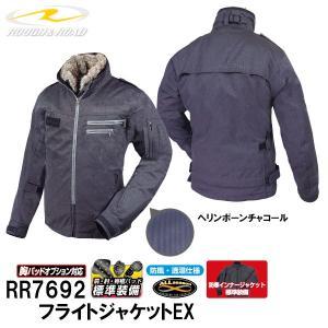 ラフ&ロード RR7692 フライトジャケットEX オールシーズン インナージャケット装備 防寒 防風 2018-2019|garager30