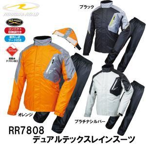 ラフ&ロードRR7808 デュアルテックスレインスーツ 自転車にも 雨具 合羽|garager30