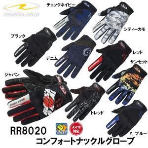 ラフ&ロード RR8020 コンフォートナックルグローブ スマホ対応 garager30