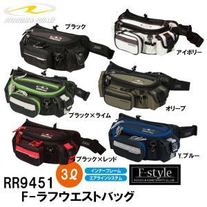 ラフ&ロード RR9451 F-ラフウエストバッグ ヒップバッグ|garager30
