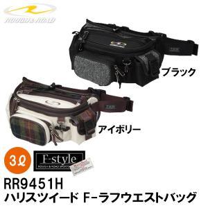 ラフ&ロード RR9451H ハリスツイード F-ラフウエストバッグ ヒップバッグ|garager30