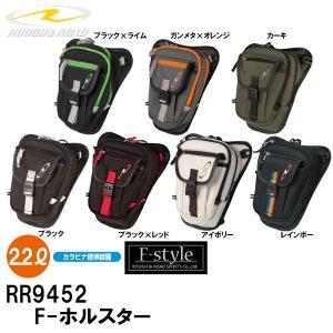 ラフ&ロード RR9452 F-ホルスターバッグ ヒップバッグ|garager30