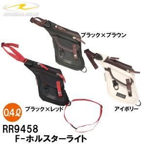 ラフ&ロード RR9458 F-ホルスターライト ヒップバッグ ウエストバッグ|garager30