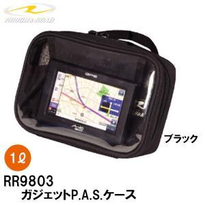 ラフ&ロード RR9803 ガジェットP.A.S.ケース スマホ・GPSナビ等に garager30