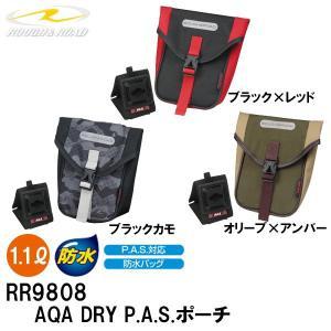 ラフ&ロード RR9808 AQA DRY P.A.S.ポーチ 防水 ウエストバッグ|garager30