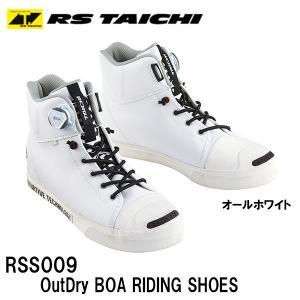在庫有 RSタイチ RSS009 OutDry BOA RIDING SHOES OutDry BOA ライディングシューズ ボアシステム BOA|garager30