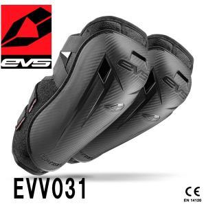EVS EVV031 オプションエルボーガード 左右セット アダルトサイズ プロテクター 肘  タイチ|garager30