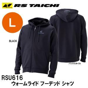 RSタイチ RSU616 ウォームライド フーデッド シャツ BLACK Lサイズ 秋冬モデル 裏起毛 パーカー RS TAICHI アールエスタイチ|garager30