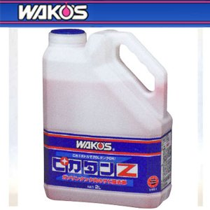 WAKOS ワコーズ ピカタンZ PT-Z 燃料タンクさびとり剤 2リッター PTZ サビ取り|garager30