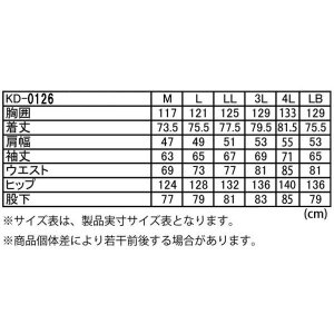 Jアンブル J-CREW KD-0126 防寒・防水ツーリングジャケット・パンツセット 上下セット KD0126 Jクルー スーツ RR6515タイプ|garager30|02