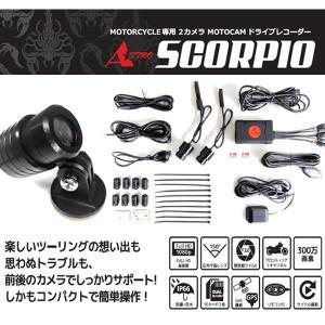 コルハート アストロ スコーピオ MOTO ドライブレコーダー バイク用 ドラレコ|garager30