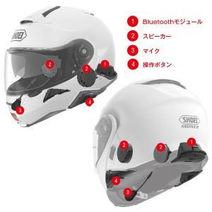 日本国内正規品 SENA インカム SRL シングルパック 0411170 セナ SHOEI J-Cruise II NEOTEC II SRL-01|garager30|03