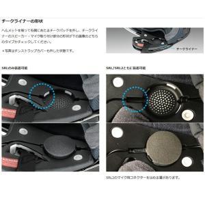 日本国内正規品 SENA インカム SRL シングルパック 0411170 セナ SHOEI J-Cruise II NEOTEC II SRL-01|garager30|06