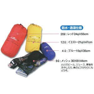 ラフ&ロード RR5563 デュアルテックススタッフバッグ 4枚セット|garager30