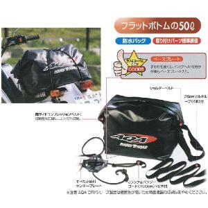ラフ&ロード RR5612 AQA DRYカーゴ|garager30