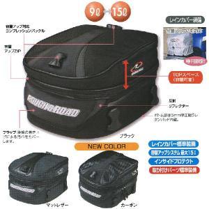 ラフ&ロード RR6012 ソロテールバッグ ブラック|garager30