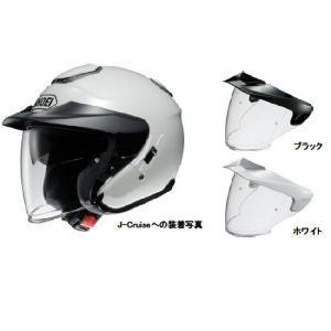 SHOEI ショーエイ CJ-2SP PINLOCK ピンロックシールド+V-440バイザー|garager30